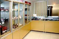 Магазин кожанных изделий